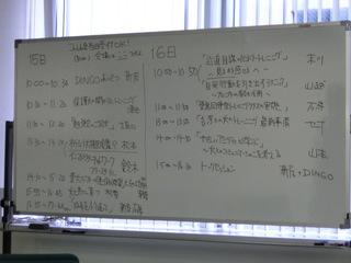 CIMG2066.JPG